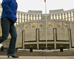 2月18日央行宣布,从2月24日起再上调人民币存款准备金0.5%,这已是两个月内第二次调整存款准备金率,央行并在四个月里加了三次息,最近的一次加息才刚过十天。(AFP)