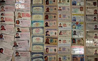 美真實身份法期限臨近 非法移民拿駕照難
