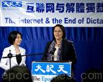 """大纪元""""互联网与解体独裁统治""""研讨会2月22日在旧金山举行。图为大纪元总编郭君在发言。(摄影:马有志/大纪元)"""