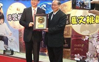 吴志扬县长(左)希望打造知识都市城(摄影:徐乃义/大纪元)