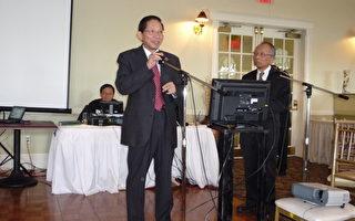 西温莎市市长薛信夫参加年会并表示祝贺(摄影:于恒/大纪元)