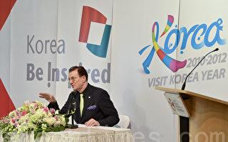 徳裔韩国观光局长访洛城 推广韩国旅游