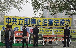 """法轮功学员在马路边和平理性的举著""""法轮大法好""""""""中共立即停止迫害法轮功""""的横幅。(摄影:廖素贞/大纪元)"""