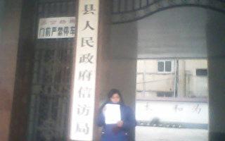 【投书】息县信访局长李学超绑架耍流氓