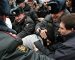 """俄罗斯""""愤怒日""""全国示威,人民不满经济困境,要求普京下台莫斯科警方逮捕70人。(AFP)"""