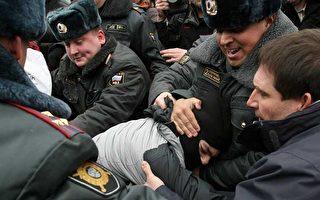 俄羅斯「憤怒日」全國示威,人民不滿經濟困境,要求普京下台莫斯科警方逮捕70人。(AFP)