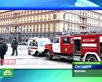 莫斯科市中心两个地铁站星期一(3月29日)早晨先后发生爆炸,造成至少35人死亡。(法新社)