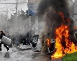 中亚国家吉尔吉斯爆发反政府暴动。(AFP)