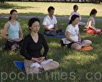很多人发现,当静下心来时,能体会到自身与周围环境的融洽。(摄影:EET / 大纪元)