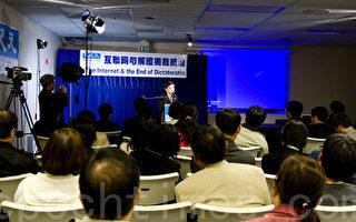 希望之声总裁:重建中国人的道德勇气