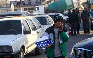 中共恐茉莉花盛开 北京高调监控百万手机