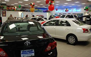 East Coast Toyota車行銷售大廳。(攝影:衛泳/大紀元)