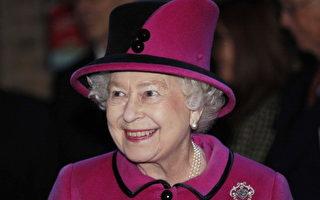 英國女王將對愛爾蘭進行首次國事訪問