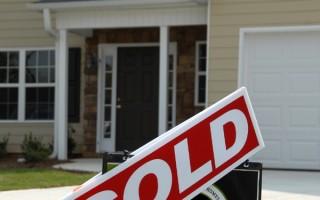 2011年將終結房產頹勢?