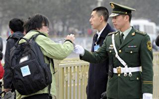 北京启动两会安保 严防外省访民进京