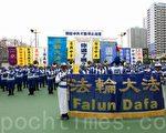 组图: 港各界声援九千万退党共同解体中共
