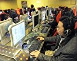 【熱點互動】國際互聯網二代中已沒有中國