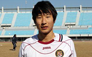 """加盟韩国大田市民队的中国球员白子健表示:""""中国虽然有很多技术高的选手,但不像韩国的自我管理和体力训练这么严谨。""""(摄影:梁起娟/大纪元)"""