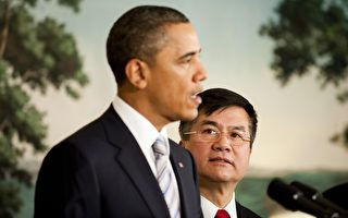 奧巴馬正式提名駱家輝為駐華大使 專家解讀