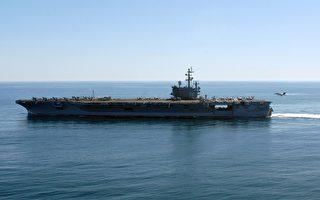 圖片顯示羅納德•里根號航空母艦(CVN76)在太平洋執行任務。(AFP)