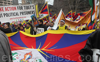 西藏人士集會紀念1959年抗暴