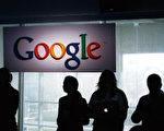 近日的北非巨变再次使谷歌成为中共的眼中钉。(AFP)