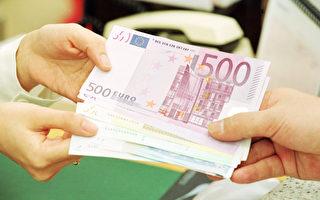 法国500欧元纸币难流通