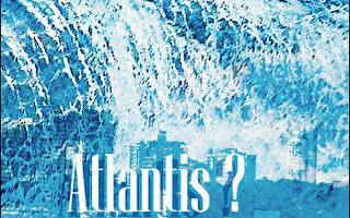 美国一研究团队日前宣称,他们已经在西班牙南部海岸找到传说中的失落之城亚特兰提斯(Atlantis)。(AFP)