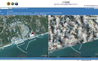 組圖:日本災難 台福衛二號影像提供全球