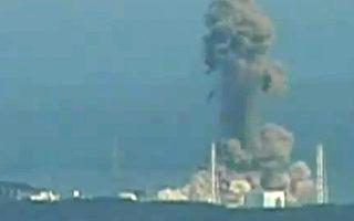 日本福島第一核電廠3號機組3月14日發生爆炸。(AFPPHOTO/HO/NHK)
