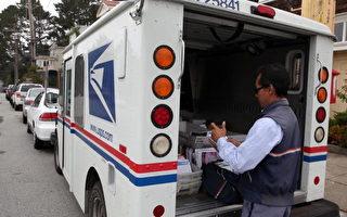 纳瓦罗:中企具国际邮费优势 川普研拟对策