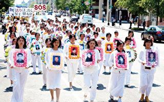 聯合國真相權利國際日  倡議「中國人權日」