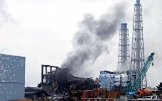 3月21日,东京电力公司公布的福岛第一核电站3号反应堆冒烟照片。(AFP PHOTO / HO / TEPCO via JIJI PRESS)