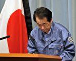 日本首相菅直人3月25日在記者會上感謝「冒著生命危險」努力化解這次危機的人員。(AFP PHOTO / Yoshikazu TSUNO)