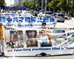 二零一零年七月二十三日,法轮功学员在华盛顿DC反迫害大游行。
