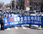 组图:纽约民众声援9000万退党游行