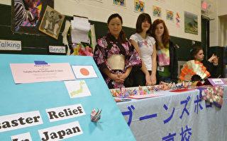 马州日本人挂念亲朋 美国人折纸鹤献爱心