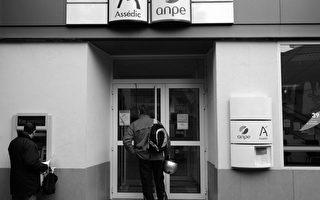 法失業接受培訓者每月可有652歐元補貼