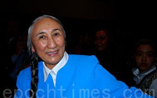 世界维吾尔代表大会主席热比娅• 卡德尔女士出席了在阿德雷德举办的维吾尔节庆活动。(摄影:李倩西/大纪元)