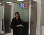 图为王文怡女士到纽约中领馆申请护照再受阻。(大纪元)