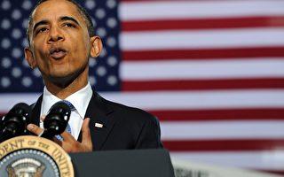 週二(5月10日),白宮宣布,美國總統奧巴馬將成為1945年日本廣島受到原子彈襲擊後,首次訪問廣島的美國在職總統。(AFP)