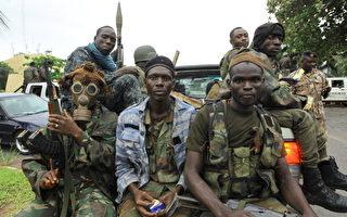 國際社會承認的當選總統瓦塔拉的「共和軍」士兵(AFP)