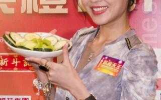 香港饮食界盛会 群星献厨艺