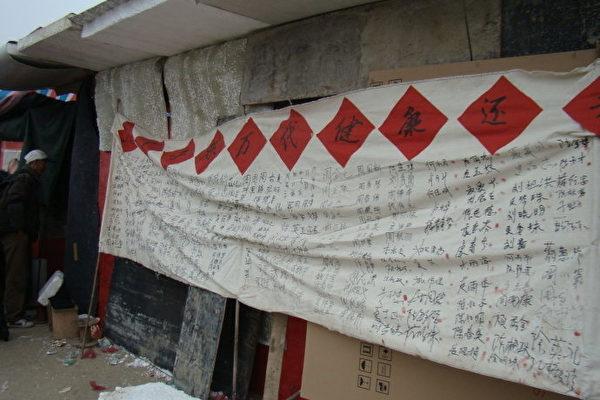 垃圾焚烧厂毒气逼人  江苏无锡上万人抗议