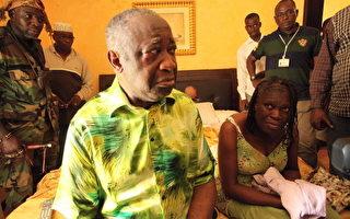 科特迪瓦強人巴博及其夫人被「共和軍」逮捕後,被送往當選總統瓦塔拉駐地高爾夫酒店。(AFP)