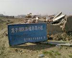 安徽養殖場抗強拆欲自焚 七人被毆重傷