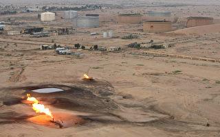 中国油企伊拉克淘金  中共谎言现形