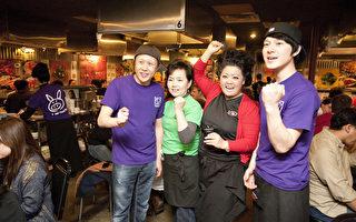 Honey Pig的業主Kim與員工。(攝影:John Yu/大紀元)