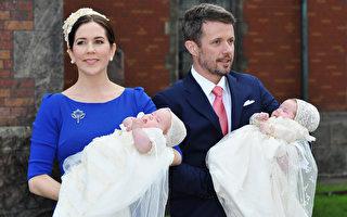 组图:丹麦王室龙凤胎隆重受洗