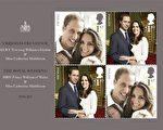 英国威廉王子和未婚妻凯特·密道顿(Kate Middleton)大婚的纪念邮票。(法新社)
